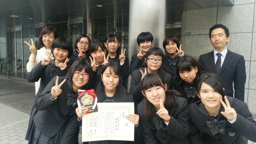 中国大会記念写真.JPG