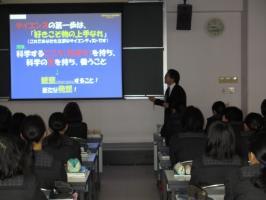 出張講義3.jpg