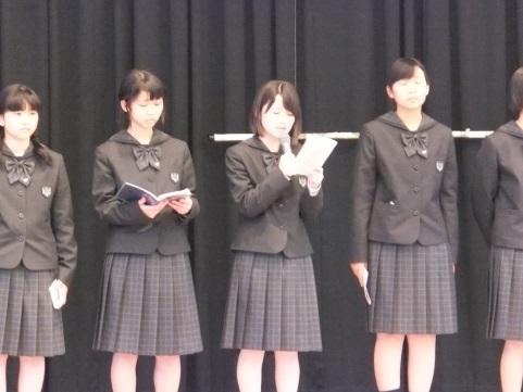 武田学園広島文教女子大学附属高等学校