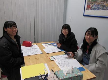 20200125 Hiroshima ARR (3)-min.jpg