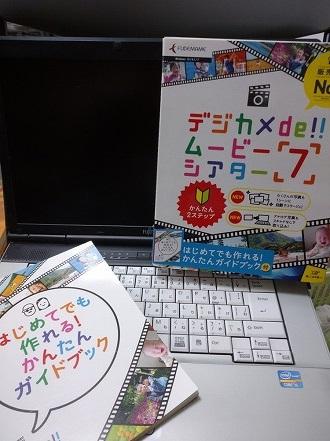 永江4.jpg