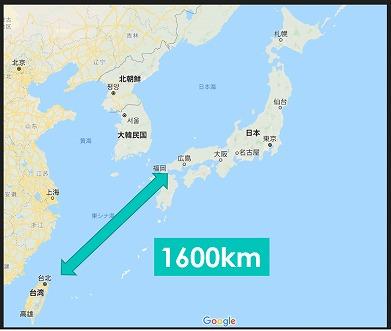 台湾と日本.jpg