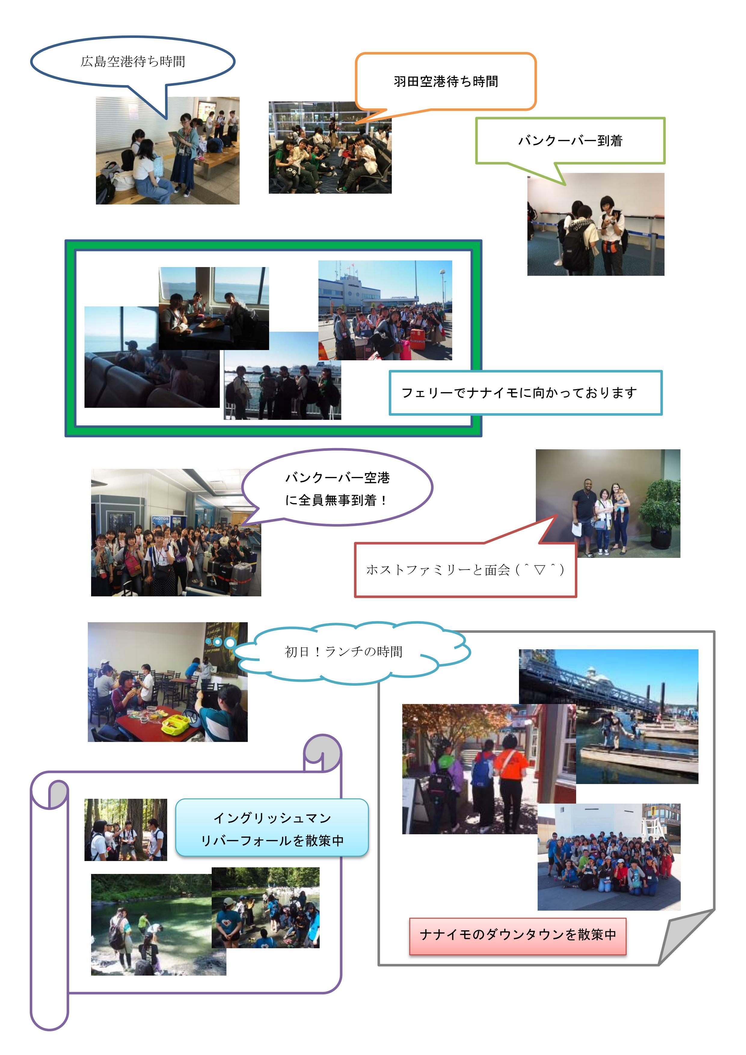 http://www.h-bunkyo.ac.jp/highschool/blog/80d0f78a22d8986484d95791da4b0b064daa8a04.jpg