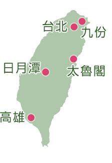 台湾地図.png