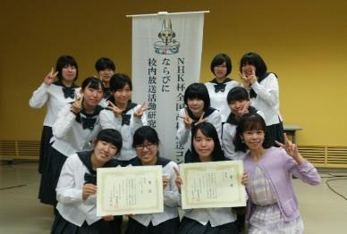 NHK杯(県大会).jpg