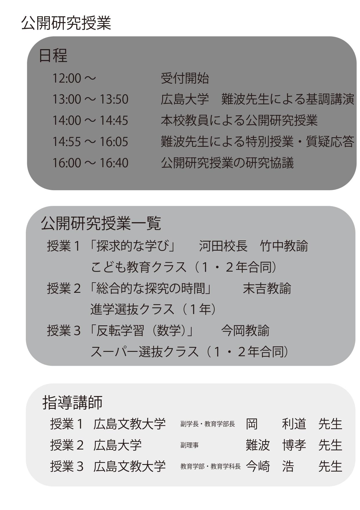 蜈ャ髢狗皮ゥカ謗域・ュ繝√Λ繧キ_page-0002.jpg