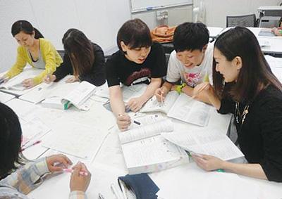 国家試験対策