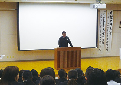 広島文教食物栄養研究会