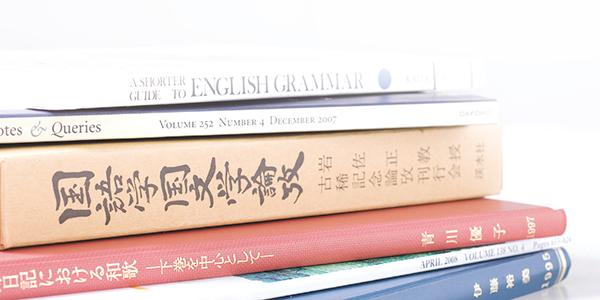国語教育コース