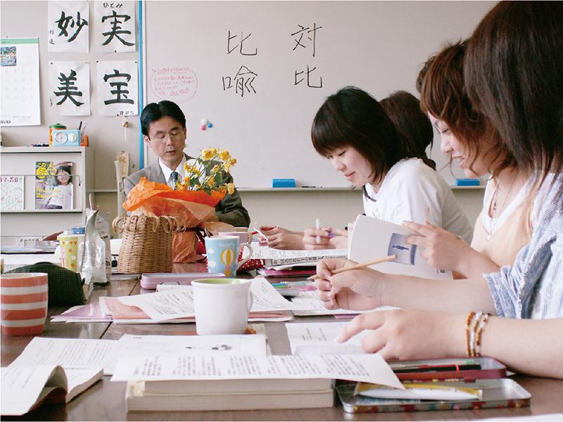小規模大学の強みを生かしたサポート体制