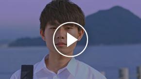 CM「決意する男子」篇