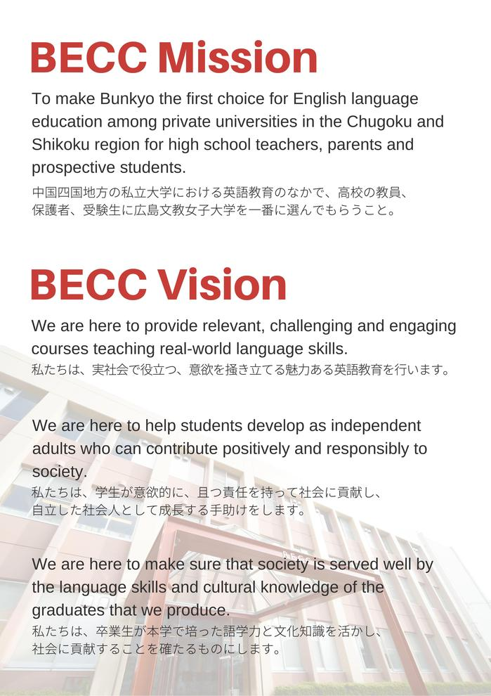 20180709_BECC_Mission_Vision.jpg